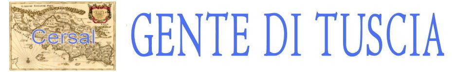 Dizionario Storico Biografico della Tuscia Logo